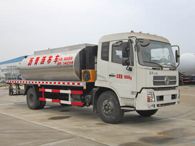程力威牌CLW5160GLQD5型沥青洒布车